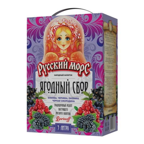 Russisk Drikke Mors -Bærplukking, 3l