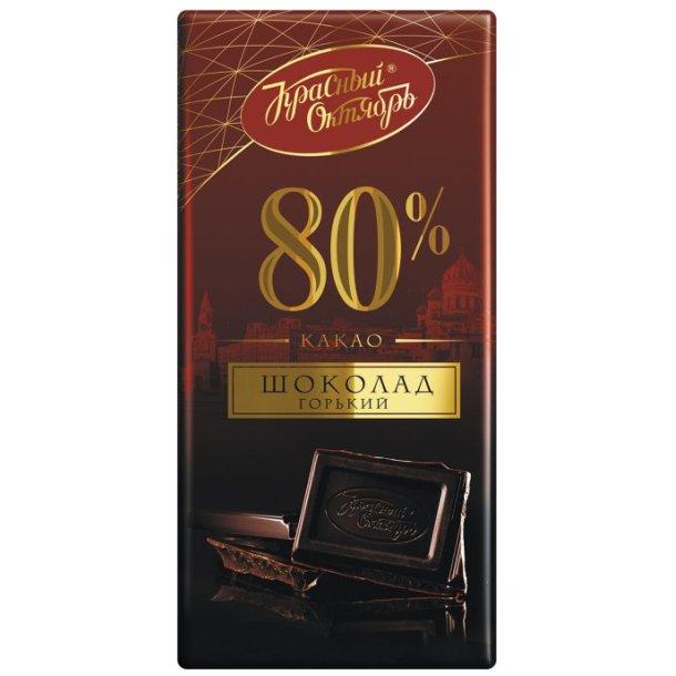 """Bitter sjokolade 80% """"Red October"""", 75g"""