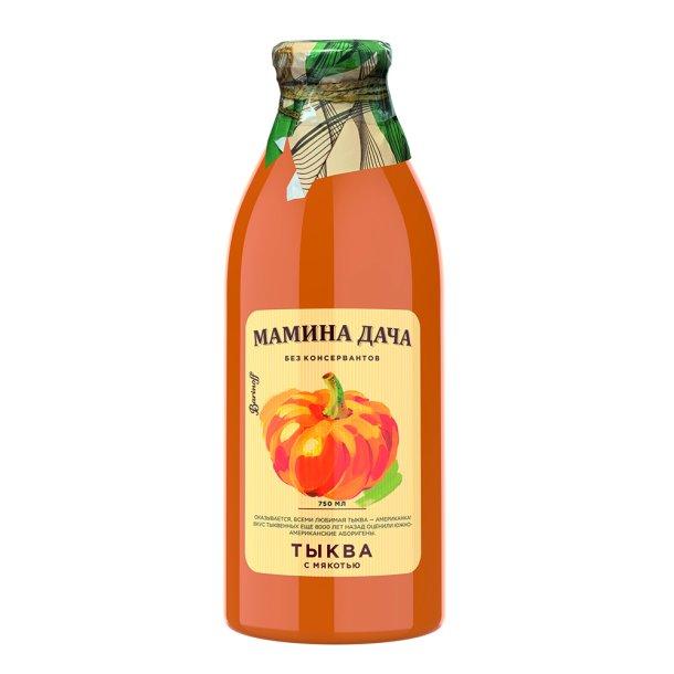 Gresskarjuice med fruktkjøtt ,750ml
