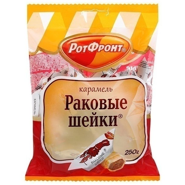 "Karamell ""Rakovye shejki"" RotFront, 250g"