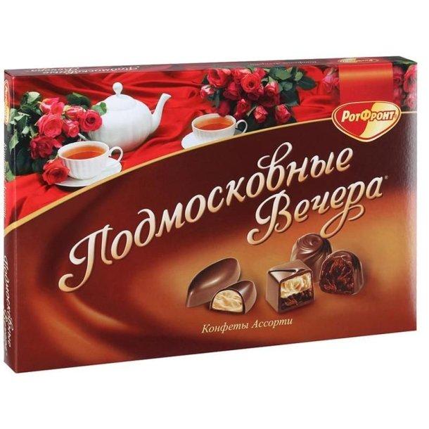 Sjøkolade konfekter Asorti Rot-Front, 200g