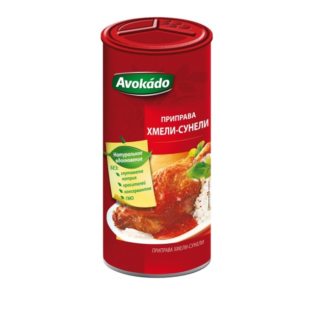 Krydder Hmeli-Suneli Avokado, 120g