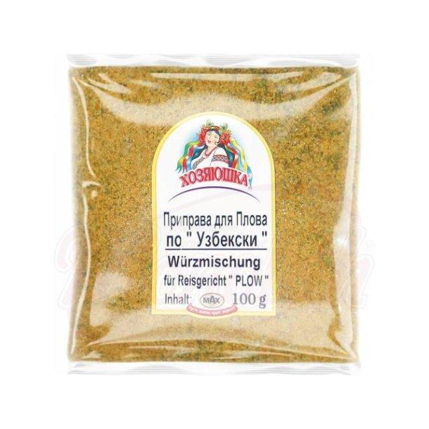 Krydder for pilaf på usbekisk, 100g