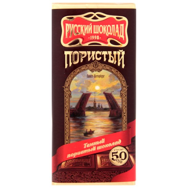 Mørk Luftet Sjokolade Sankt-Peterburg, 90g