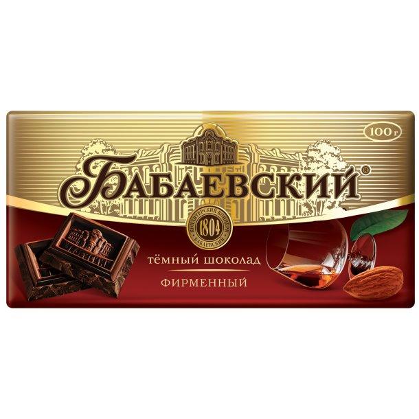 "Mørk sjokolade ""Babaevskij"", 100g"