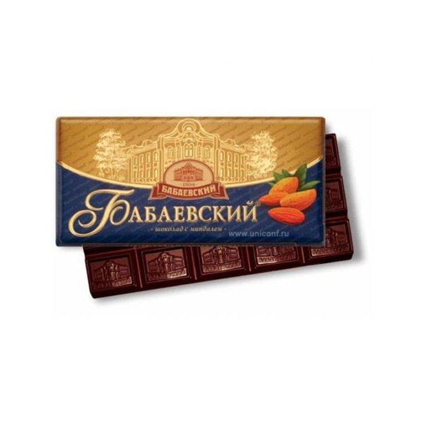 Mørk sjokolade med hele mandler