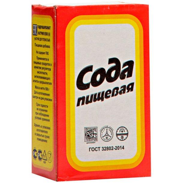 Bakepulver Soda (Natriumcarbonate), 500g
