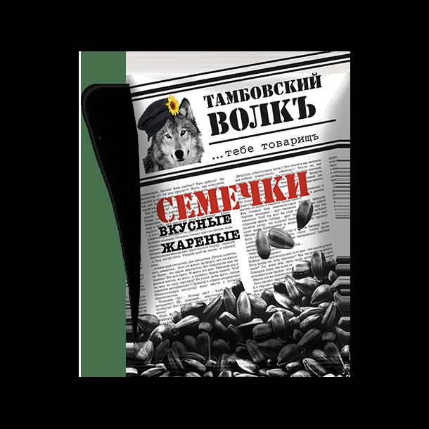 Solsikkefrø Tambovskij Volk,  400g
