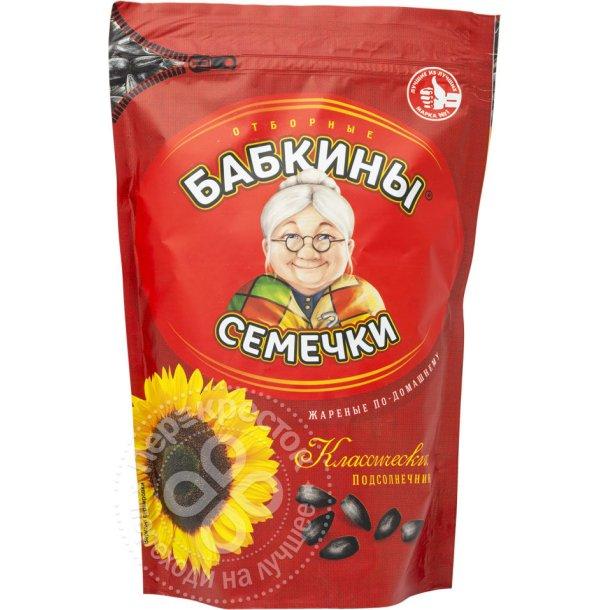 """Solsikkefrø """"Babkiny"""" uten salt, 500g"""